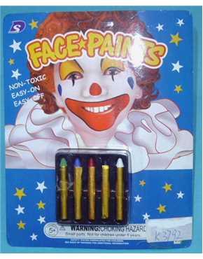 Make Up Sticks 2